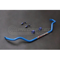 Front Adjustable Sway Bar- 28mm, incl, bushings & endlinks, S13/180SX