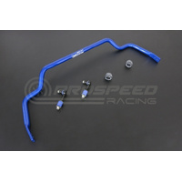 Front Adjustable Sway Bar- 28mm, incl bushings & endlinks, S14/S15