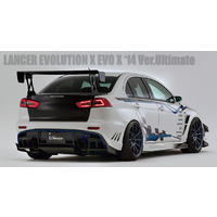 Varis EVO X Front and Rear Bumper Series 2